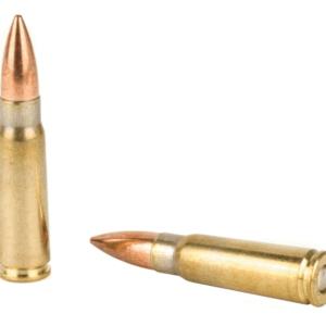 PPU Subsonic 7.62x39mm 182 Grain Full Metal Jacket